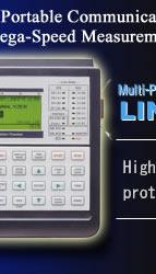 Rs232 Protocol Analyzer Le 2200 E Lineeye